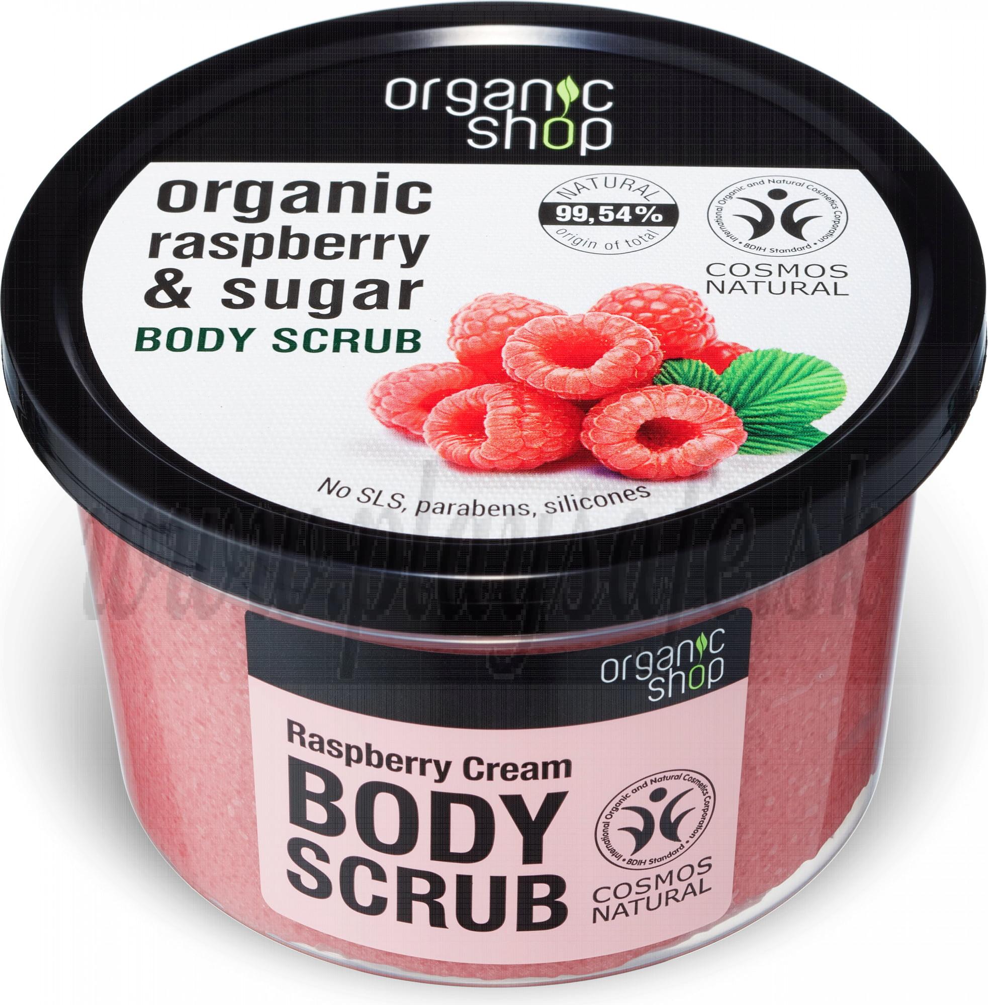 Organic Shop Telový peeling malina, 250ml