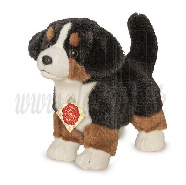 Teddy Hermann Soft Toy Bernese Mountain Dog 23cm