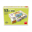 Dino Wooden Picture Blocks Nice Day, 12 cubes